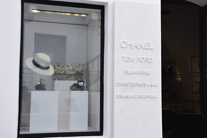 mykonos chanel boutique linea più